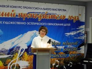 Капитунова И.Ю.