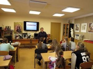 Лекция о Сталинградской битве
