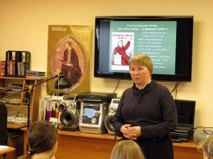 Лекция о Сталинградской битве 3