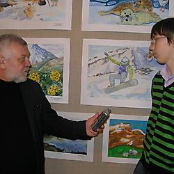 Конкурс МОЙ КРАЙ - КАМЧАТКА